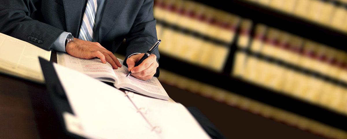 Legal Expenses